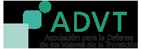ADVT Logo